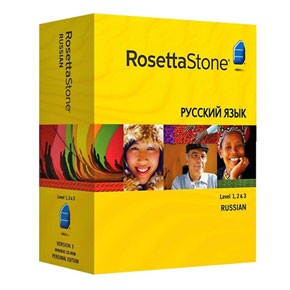 Rosetta Stone Russian Level 1, 2, 3 Set Product Key